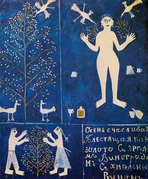 Художник Михаил Ларионов. Самый яркий луч русского авангарда